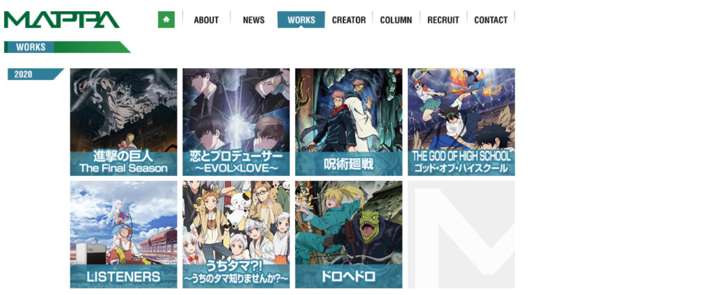 Image from MAPPA website, includes Attack on TItan in the list for 2020 works