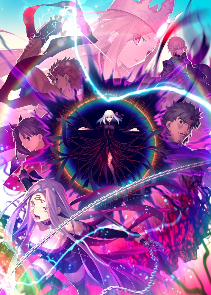 Fate/stay night: Heaven's Feel Spring Song - Key Visual