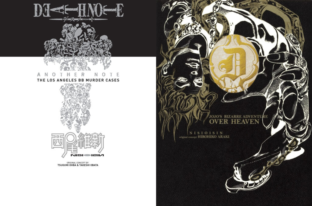 The Cover of the Death Note and JoJo light novels by Nisio Isin