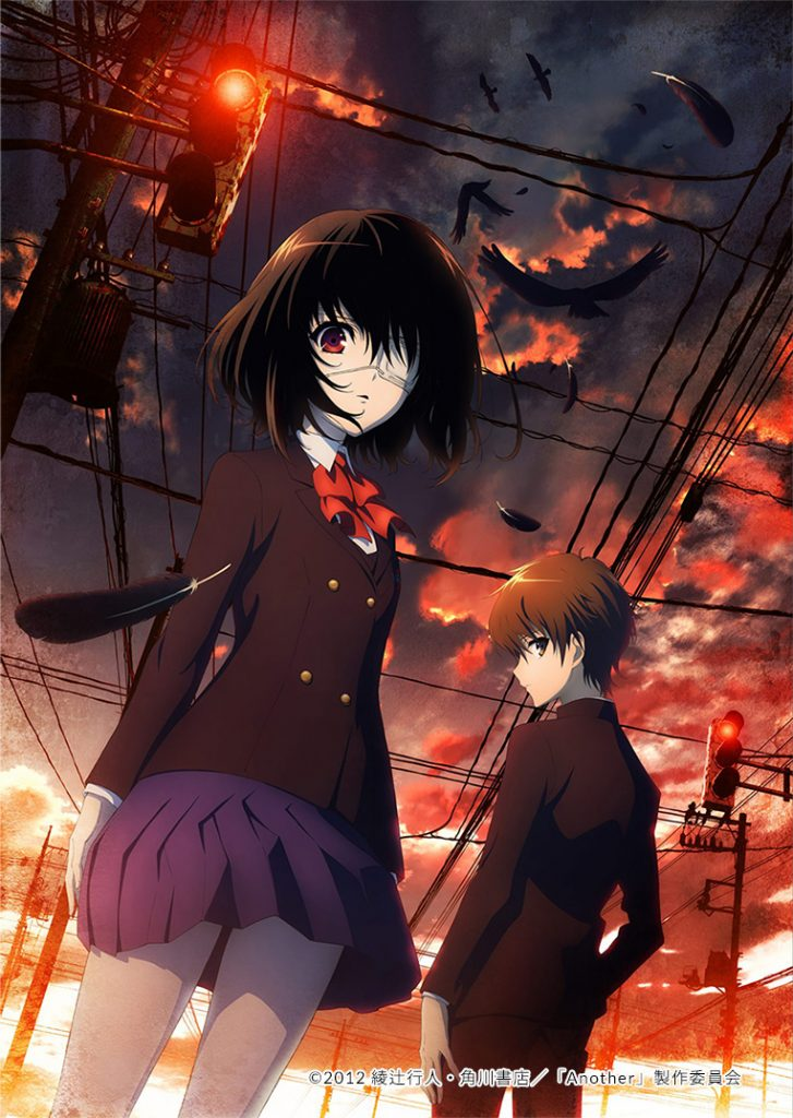 """Horror anime - """"Another"""" Key Visual"""
