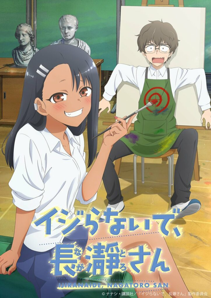 Don't Toy with Me Miss Nagatoro opening visual