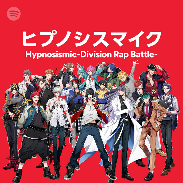 Hypnosis Mic Spotify Cover