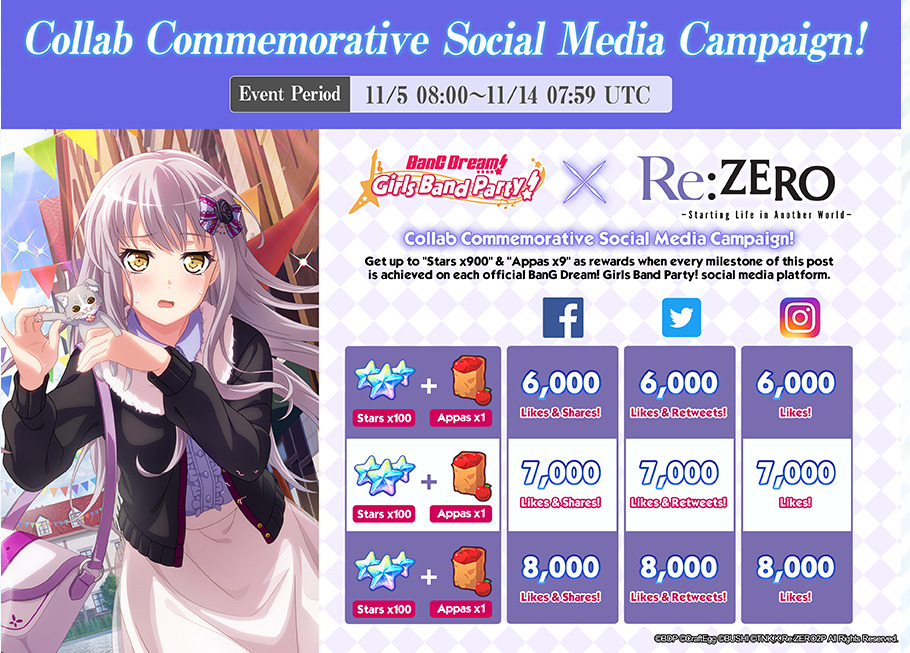 BanG New Event Campaign