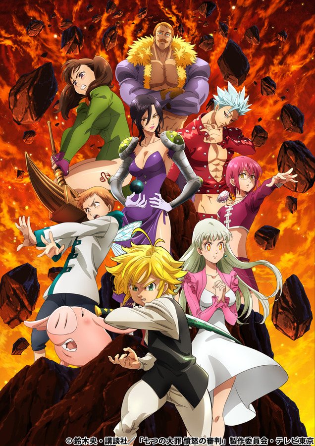 The Seven Deadly Sins - Key Visual
