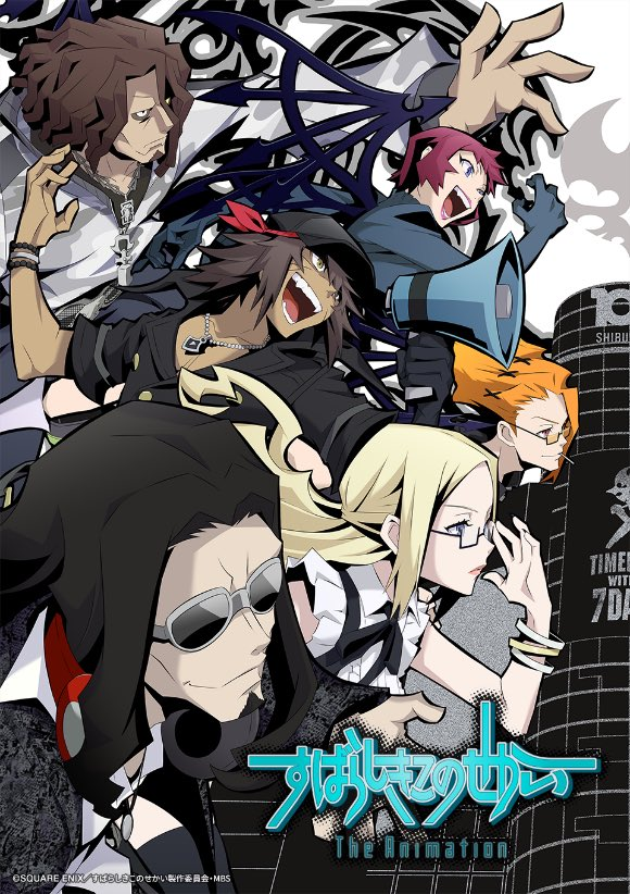 The World Ends With You anime key visual