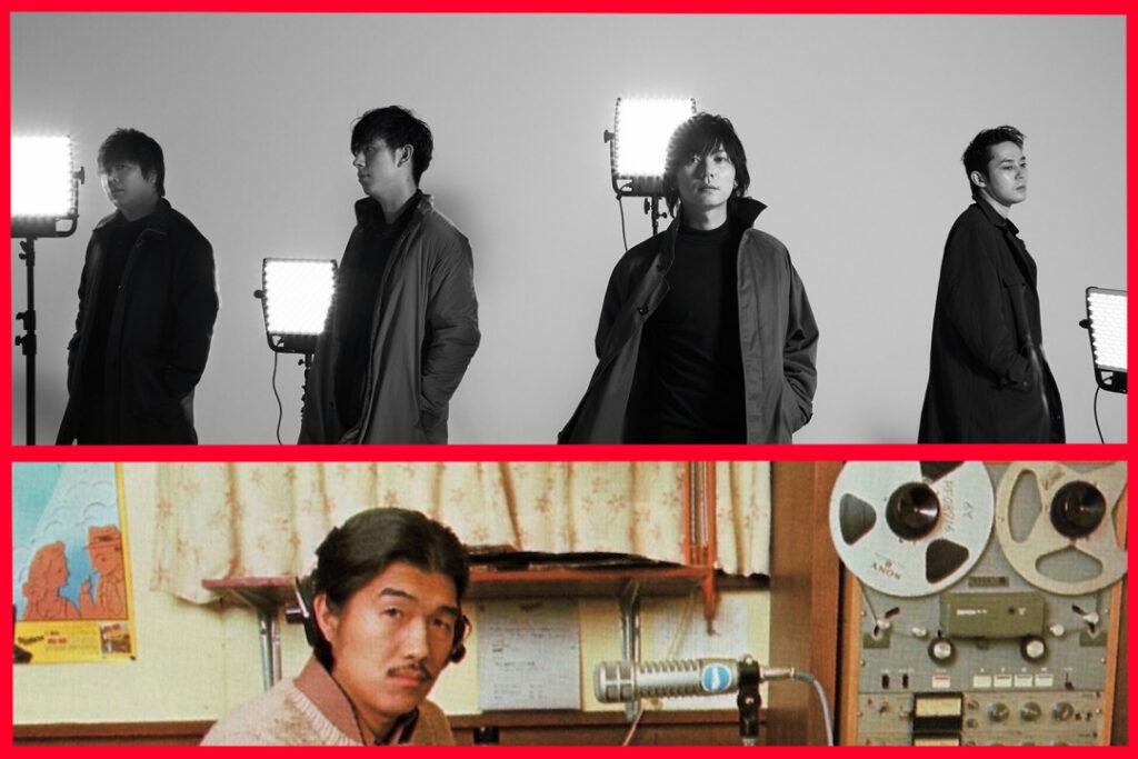 flumpool and Eiichi Ohtaki