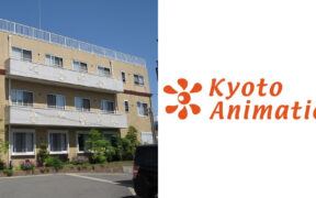 Kyoto Animation arsonist indicted charged thumbnail