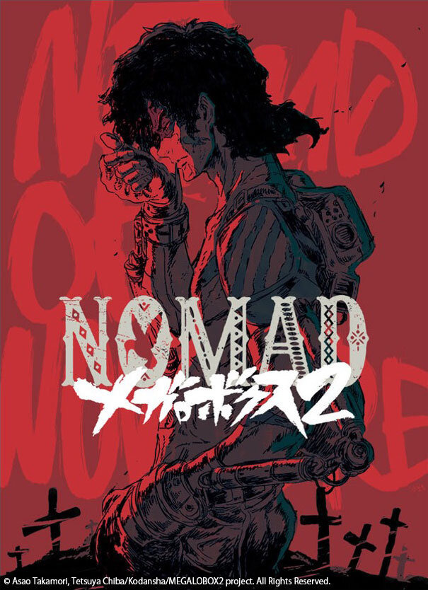 Official graphic for Megalobox 2: Nomad from the official website