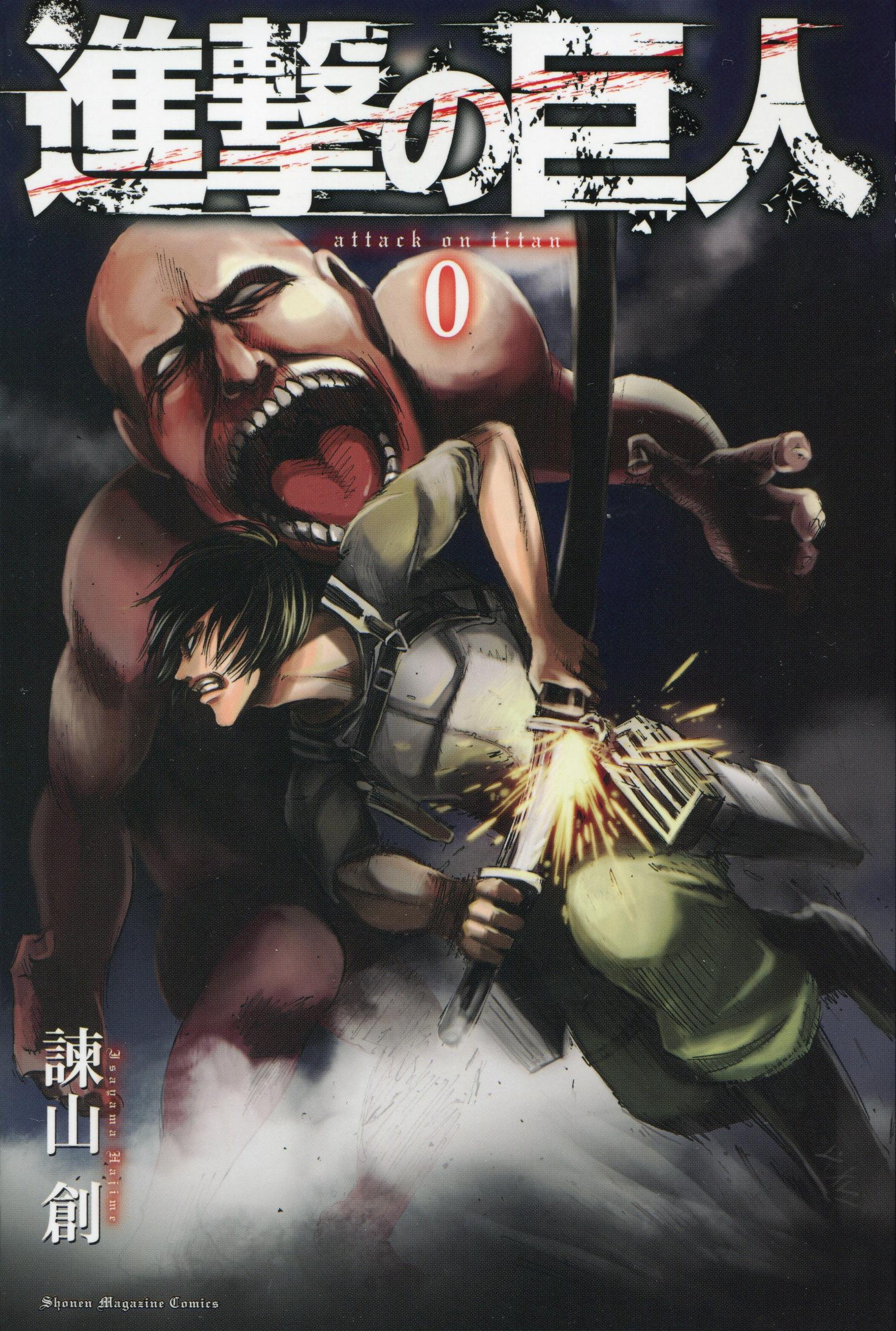 Attack on Titan original draft volume 0 cover