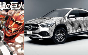 Attack on titan mercedes - manga cover and car