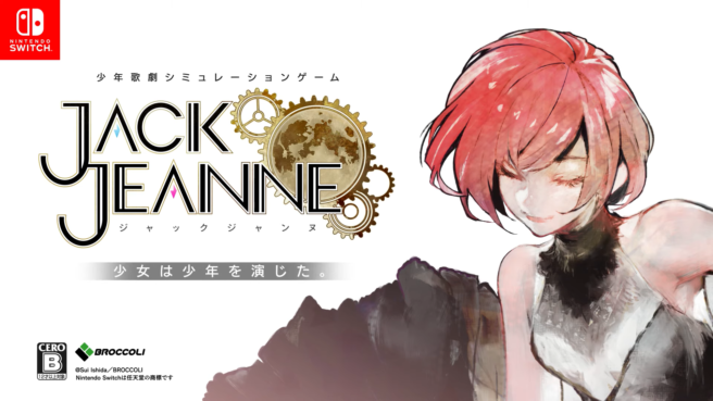 Poster for Sui Ishida (Tokyo Ghoul)'s Jack Jeanne, to be available on Nintendo Switch this March 18.