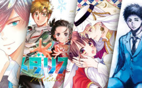 Kodansha Comics Announced Four Manga Titles That Will Have Digital Debut