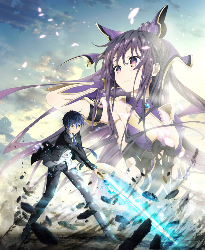 Date a Live IV Teaser - Key Visual