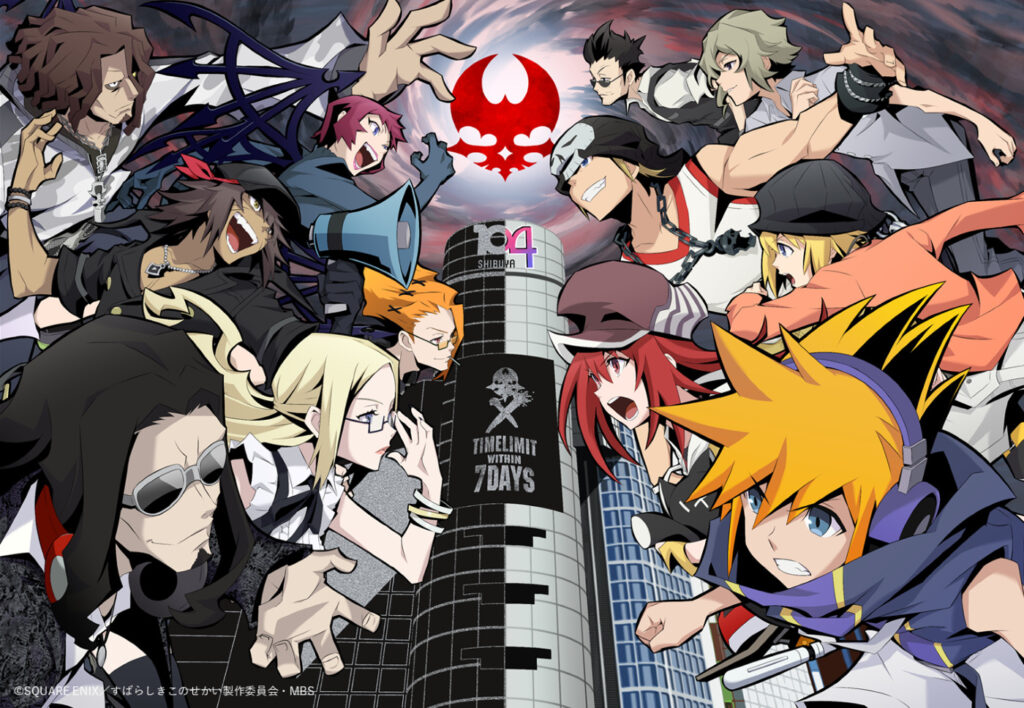 The World Ends With You Key Visual