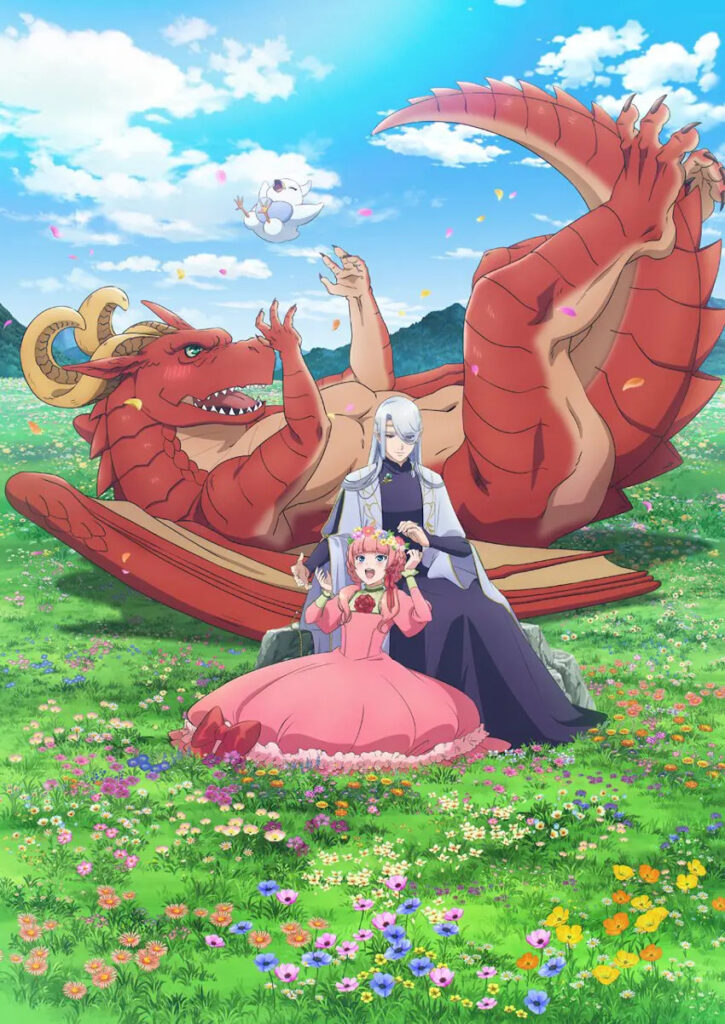 Dragon Goes House-Hunting Promotional Video - Anime Key Visual