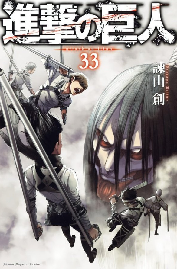 Attack on Titan 1 chapter left - Volume 33 cover