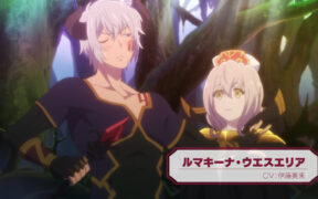How Not to Summon a Demon Lord Ω new trailer - screenshot from the trailer