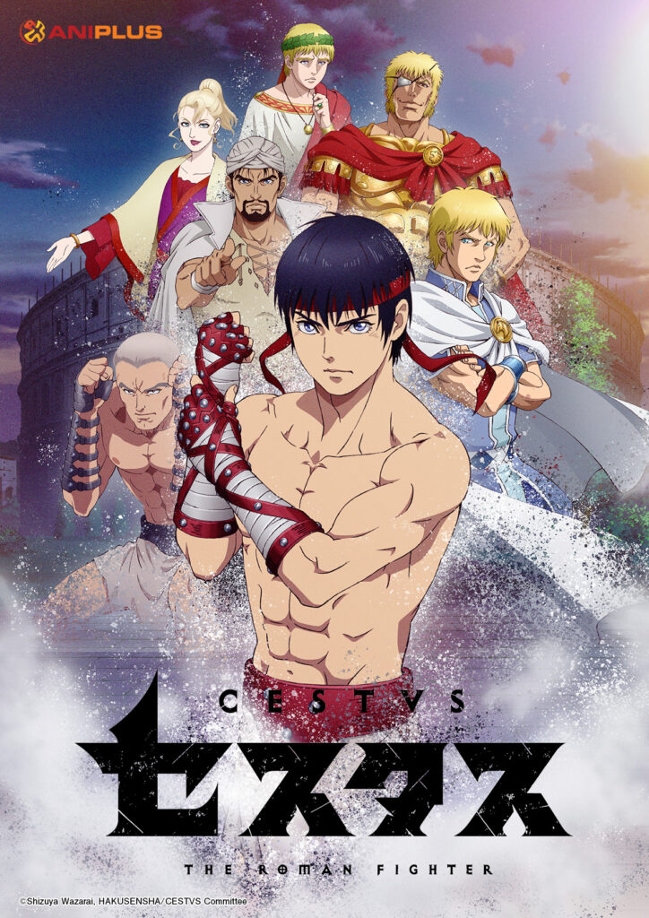 ANIPLUS Asia line-up for spring 2021: CESTVS - The Roman Fighter Key Visual