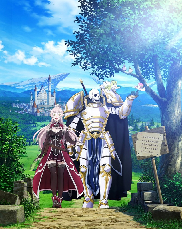 Skeleton-knight-in-another-world-anime-key-visual