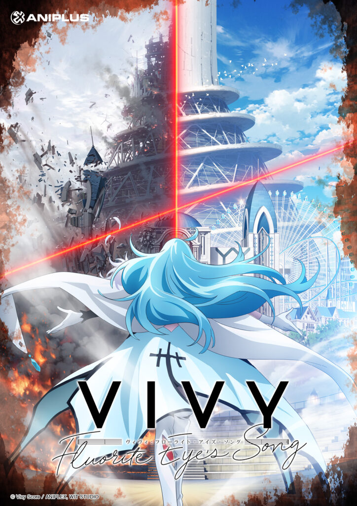ANIPLUS Asia line-up for spring 2021: Vivy -Fluorite Eye's Song- Key Visual