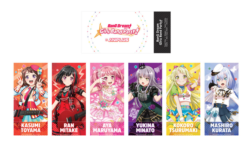 BanG Dream! Girls Band Party! X ANIPLUS Cafe Ticket Designs