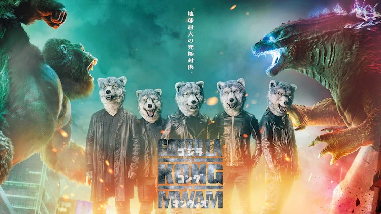 MAN WITH A MISSION will perform theme song for Japanese release Godzilla vs. Kong film