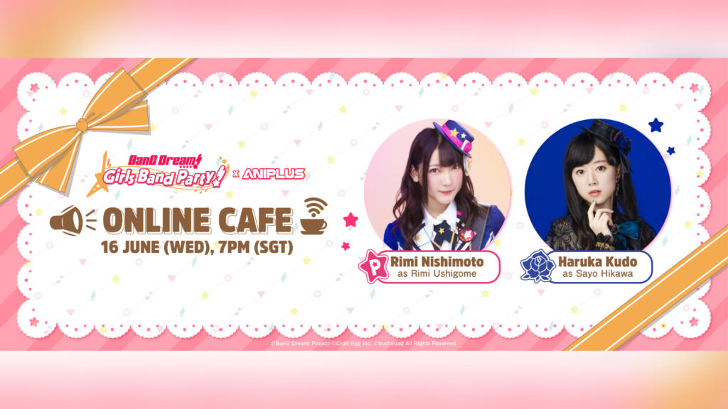 BanG Dream! Girls Band Party x ANIPLUS Online Cafe