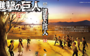 Attack on Titan Last Cover