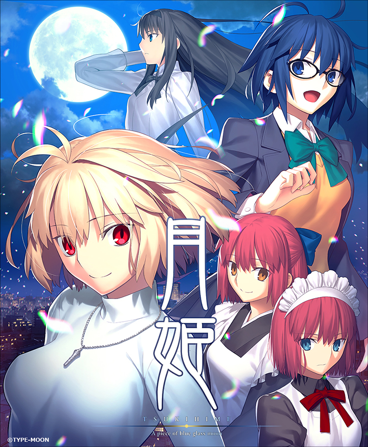 Tsukihime Remake Key Visual - This remake will include a track from ReoNa's extended play (EP) album.