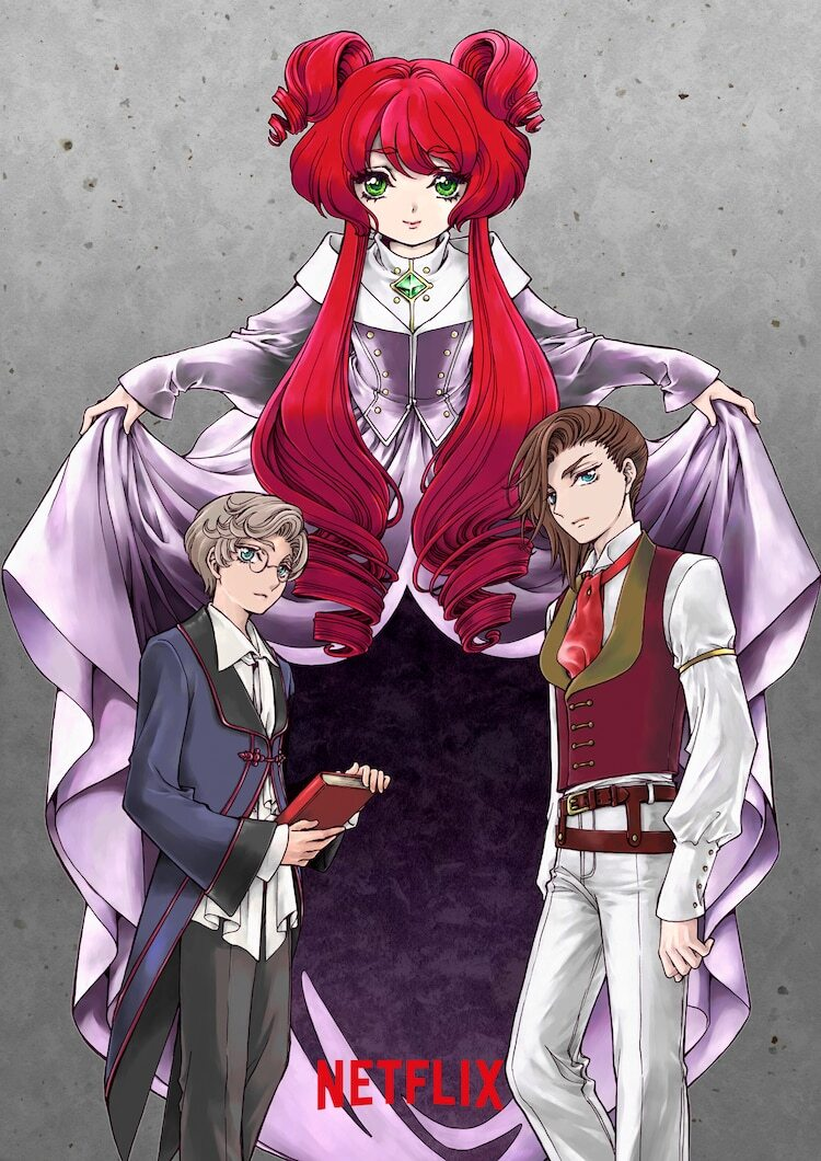 Netflix to Collaborate With CLAMP and WIT Studio