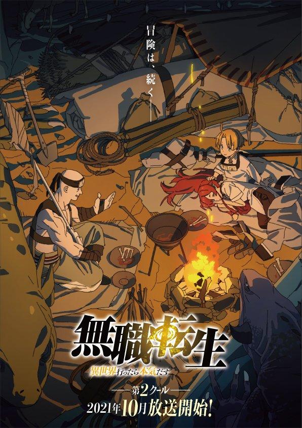 fall 2021 anime season stacked mushoku tensei