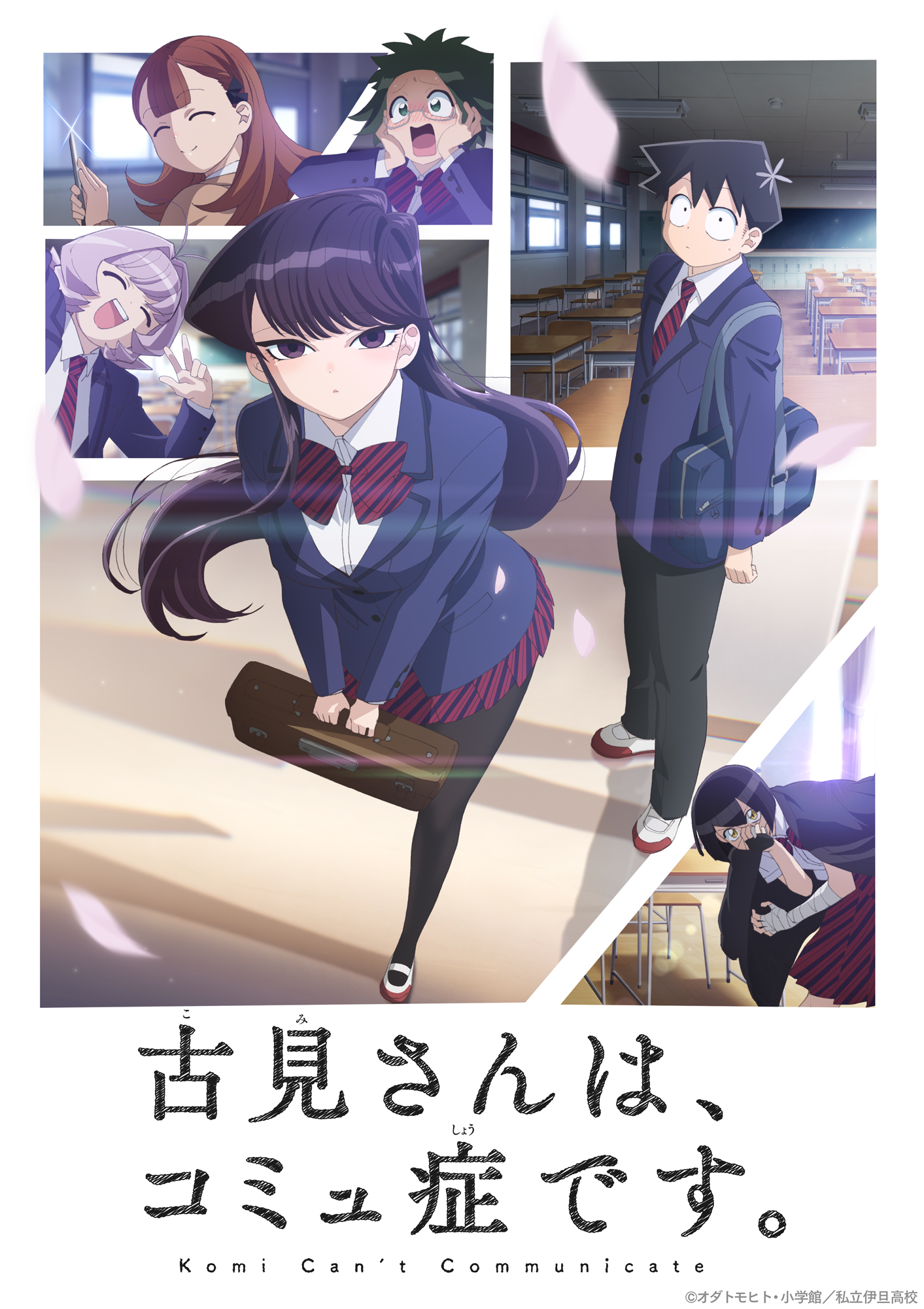 Komi Can't Communicate Reveals New Key Visual, PV, and Release Date