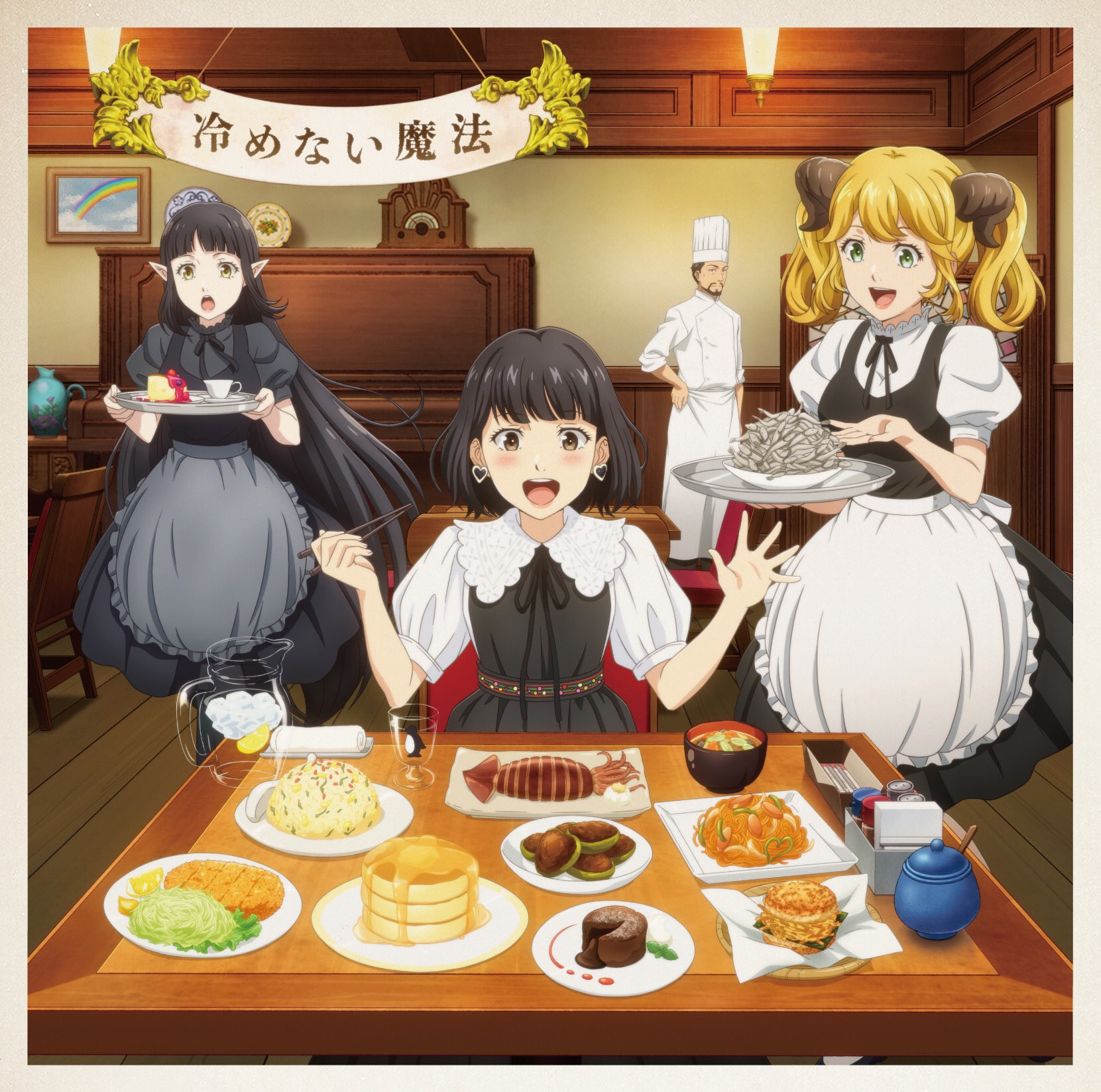 Restaurant to Another World S2 ED