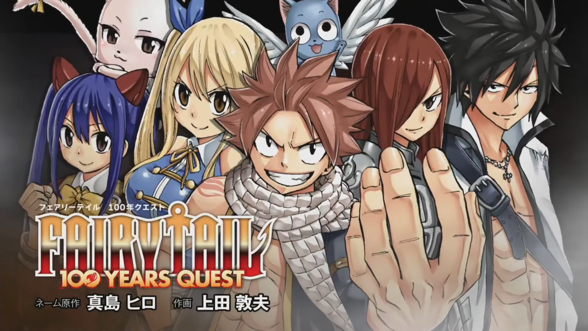 fairy tail 100 year quest anime