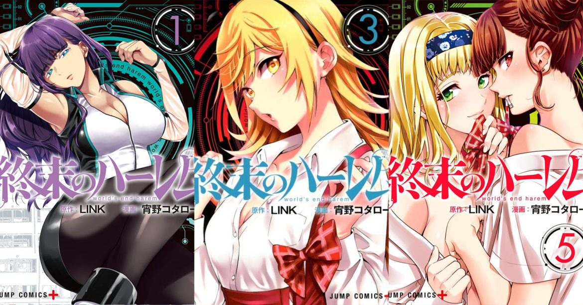 World's End Harem 7 million copies in circulation thumbnail