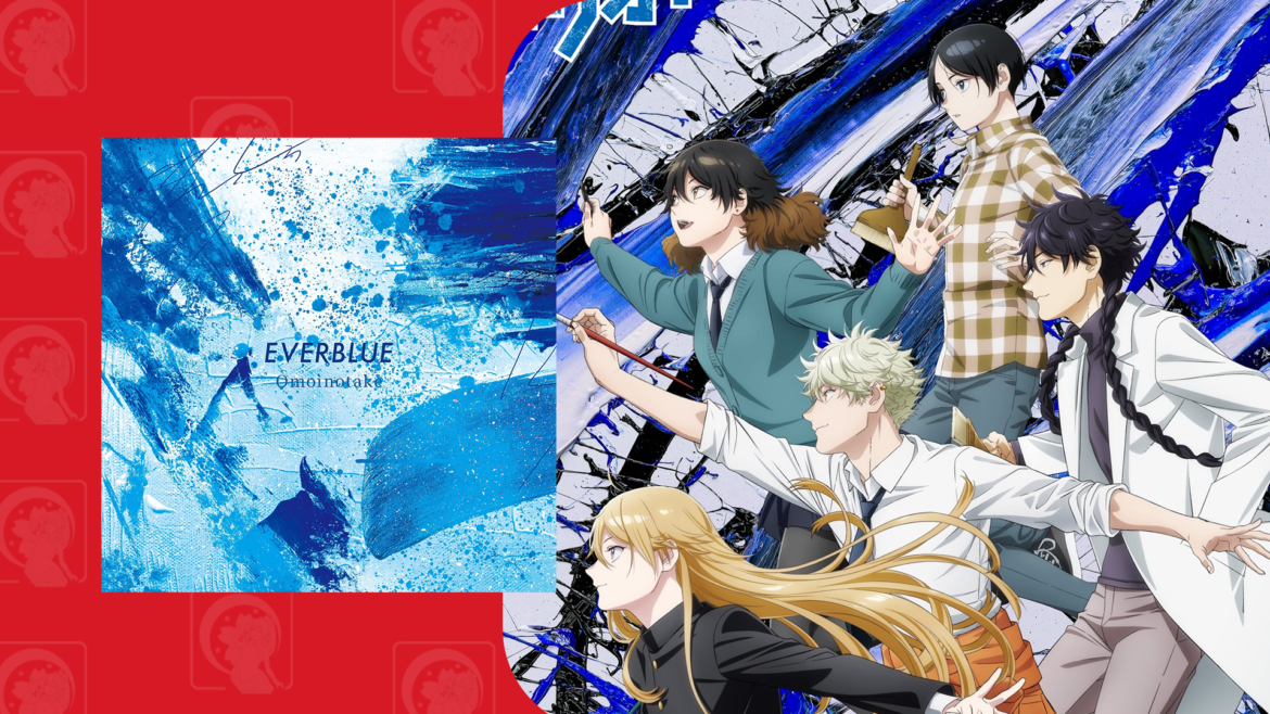 Blue Period Opening Theme Song Released