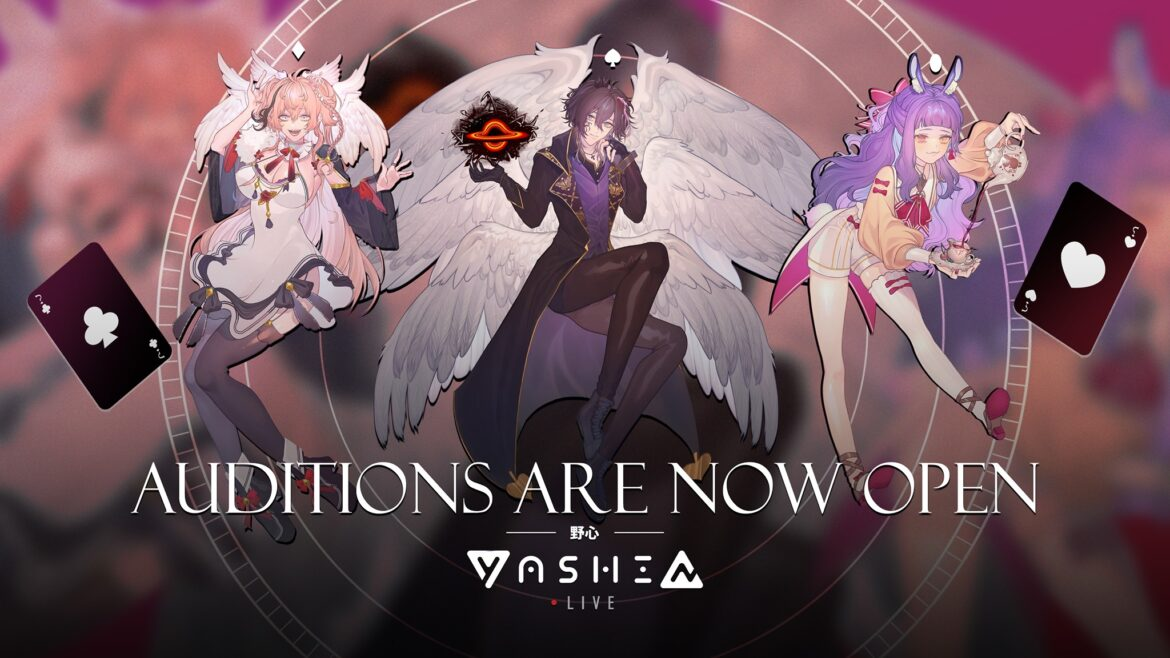 YashinLive Auditions